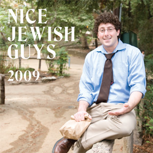 bruin jewish single men I'm 43, single, jewish, and finding it extremely hard to connect with jewish men in their 40's, let alone someone with whom i will develop a relationship and get married all leah says are so true even on jdate, men in our age group search for child bearing women younger than i/leah - in their 30's.